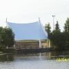 Bud Miller Park | Lloydminster, Alberta